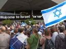 Россия опережает Украину по числу еврее переехавших в Израиль