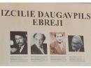 В Даугавпилсе открылась выставка, посвященная выдающимся евреям – уроженцам города