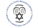 Позиция Еврейской общины Литвы по поводу объявления 2019-го Годом евреев