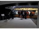 Польский МИД возмущен табличкой в иерусалимском мемориальном центре «Яд Вашем»