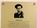 В Еврейской общине Литвы открыта мемориальная доска Абе Ковнеру