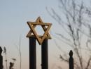 Украинская еврейская молодежь предлагает усовершенствовать законодательство против антисемитизма