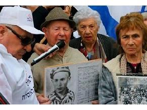 59 сенаторов США протестуют против законопроекта о реституции имущества, потерянного во время Холокоста в Польше