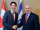 Канада ежегодно будет отмечать месяц еврейского наследия