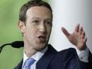 Марк Цукерберг будет давать показания в Конгрессе