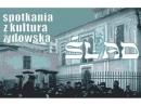 В польском Радоме проходят встречи с еврейской культурой «След»