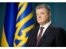Президент Украины поздравил президента и премьер-министра Израиля с 70-летием Независимости страны