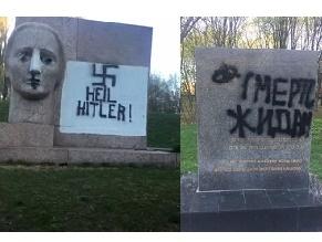 В Полтаве памятники жертвам нацизма разрисовали свастикой и антисемитскими надписями