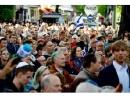 В Германии прошла акция «Берлин носит кипу»