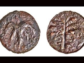 В пещере к северу от Модиина найдена редкая монета восстания Бар-Кохбы