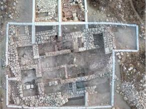 Обнародована еще одна гипотеза, обосновывающая историческое право евреев на Иудею