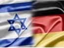 Германия пообещала позаботиться о безопасности Израиля
