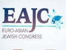 Евро-Азиатский еврейский конгресс становится более пророссийским