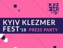 Kyiv Klezmer Fest ждет гостей на Контрактовой площади в Киеве