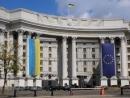 МИД изучает ситуацию вокруг обвинений консула Украины в Гамбурге