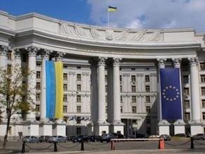 Консул Украины в Гамбурге отстранен от служебных обязанностей на время проверки