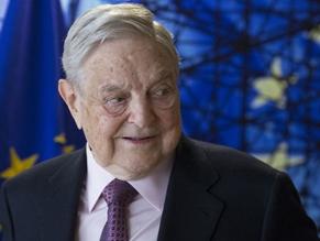 Фонд Сороса уходит из Венгрии, обвинив власть в репрессиях
