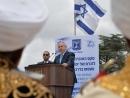 Церемония памяти погибших евреев из Эфиопии