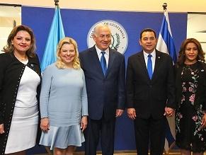 В Иерусалиме состоялась церемония открытия посольства Гватемалы