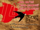 В «Меноре» пройдут мероприятия солидарности с крымскотатарским народом