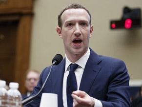 Цукерберг согласился выступить в Европарламенте по поводу утечки данных пользователей Facebook