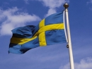 Швеция инвестирует в образовательные проекты о Холокосте
