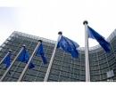 ЕС призвал Израиль расследовать инциденты с правозащитниками