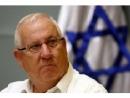 Президент Израиля: мы защитим наши границы от любого врага