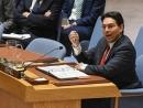 Посол Израиля в ООН потребовал осудить ХАМАС