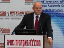 Германия резко осудила нападения палестинцев на Израиль