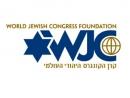К протесту украинских еврейских организаций против чествования 250-летия Колиивщины присоединился Всемирный еврейский конгресс