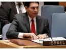 Совбез ООН собрался на экстренное заседание  обсудить ракетные и минометные удары по Израилю из сектора Газы
