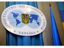 Консул Украины в Гамбурге уволен с должности из-за антисемитских заявлений