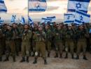 Израиль впервые примет участие в учениях НАТО в Восточной Европе