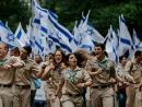 В Нью-Йорке прошел парад в честь 70-летия Израиля
