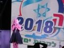 День алии в Израиле: гала-концерт и фотовыставка