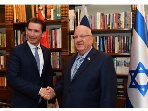 Австрия заявила о приверженности безопасности Израиля