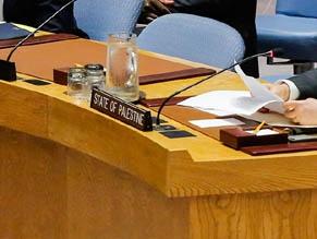 Перед антиизраильским голосованием в Генассамблее ООН США потребуют осудить ХАМАС