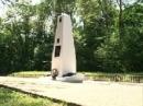 Мировая премьера выставки «Холокост: уничтожение, освобождение, спасение»