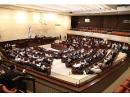 Депутаты Израиля поддержат бизнес репатриантов