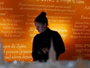 Наследники польских евреев имеют последнюю возможность требовать реституции