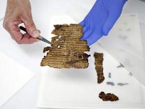 Невидимые строки свитков Мертвого моря открылись новой технологии