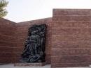 «Яд Вашем» осуждает декларацию по польскому закону о Холокосте