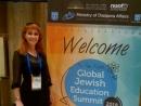 Первый Всемирный саммит по еврейскому образованию проходит в Иерусалиме