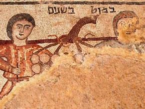 В синагоге V века нашли изображения лазутчиков Моисея