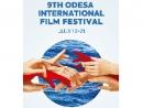 На 9-м Одесском международном кинофестивале одна из секций будет посвящена 70-летию израильского кино