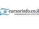 Опрос «Курсора»: большинство читателей считают, что ситуация на юге Израиля не изменится