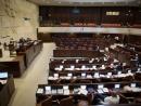 Кнессет объявил Израиль национальным государством еврейского народа