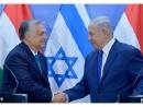 Виктор Орбан: «В Венгрии может чувствовать себя в безопасности любой, кто считает себя евреем»