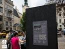 Во Львове открыли уличную выставку, рассказывающую о местах, связанных с Холокостом